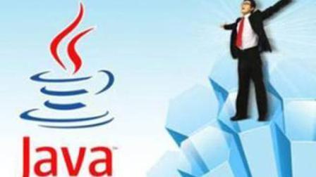 java编程语言培训视频教程-java零基础开发搜索框自动补全系统01