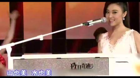 好听的流行热曲- 《中国美》_演唱-玖月奇迹-不一样的味道