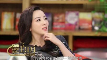 央视主持人李思思: 做饭看他吃满脸都是, 就觉得嫁对人很幸福了!