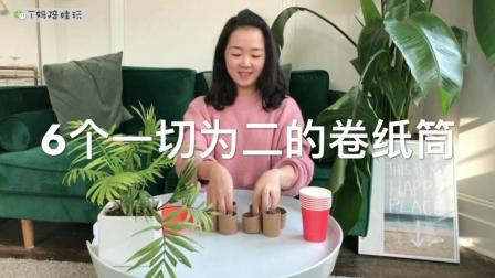 """7个纸杯做一条""""中国龙""""玩具! 让你孩子的春节更有年味"""