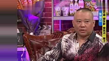 郭麒麟10岁出门练功, 被陶阳教导回来跟郭德纲这样说话!