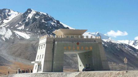 新疆自驾游第十八集 世界上海拔最高的口岸就在新疆,红其拉甫