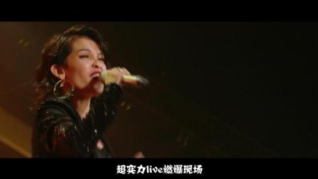 《歌手最有料》第五期: KZ谭定安空降夺冠 张韶涵苏诗丁古风亮眼