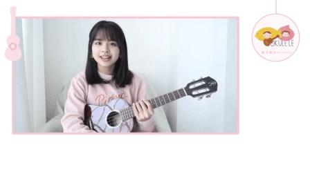 「甜蜜情歌串烧组曲」●尤克里里吉他弹唱【桃子鱼仔ukulele教】