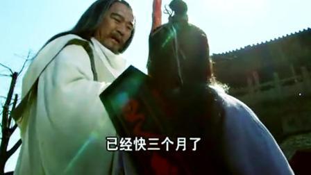 早在武则天出生时, 袁天罡就预言了女皇的一生