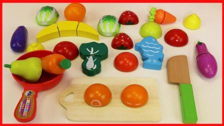 蔬菜水果切切乐切切看厨房玩具, 煮饭过家家!