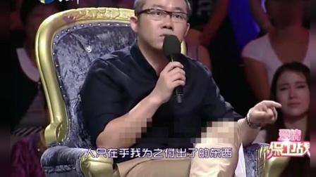 女友生完孩子渣男仍不肯结婚, 涂磊一语说中要害, 女友崩溃