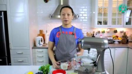 怎么在家做蛋糕 彩虹蛋糕的做法视频 学做蛋糕视频教学视频