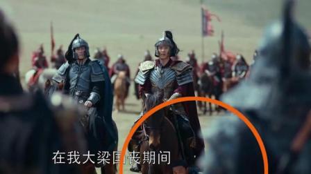 《琅琊榜之风起长林》穿帮镜头: 萧平旌的坐骑下竟藏了一个人