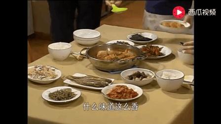 人鱼小姐-朱旺来丈母娘家吃的豪华晚餐, 有煎鱼哦!