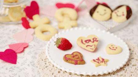 情人节特辑: 爱心饼干、巧克力糖霜, 这款情人节饼干甜蜜到爆!