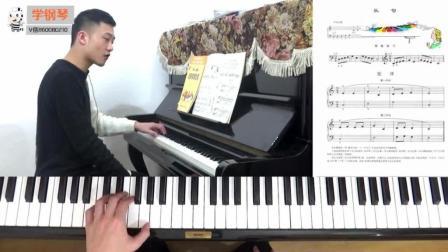 【零基础钢琴速成教程】音阶式的练习钢琴教学_钢琴教程在线指导