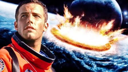 来自太空小行星的致命威胁,人类该如何应对?科幻片《绝世天劫》深度解析 55