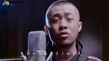 大壮原唱《我们不一样》MV, 如果你有自卑的心态一定要听听这个!