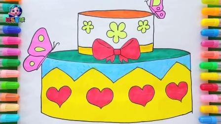 早教简笔画: 教宝宝如何画生日蛋糕
