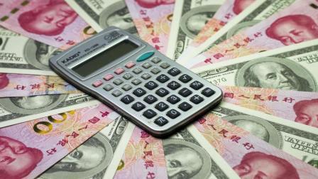 有哪些国家可以直接使用人民币, 不需兑换外币呢? 今天算长见识了