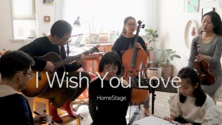 HomeStage   I Wish You Love