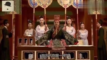 中国古代一种刑罚, 女人最怕男人却乐意受, 有国家现在仍在使用