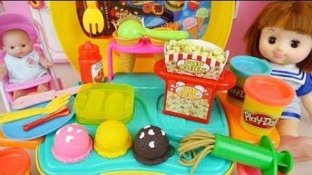 0362 - 娃娃玩娃娃烹饪玩具娃娃娃娃厨房玩