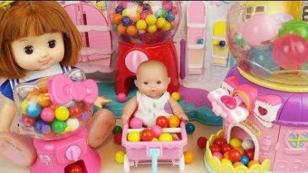 0363 - 娃娃惊喜糖果机玩具娃娃娃玩