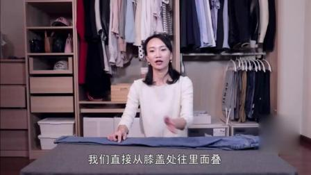 韩艺恩教你裤子的收纳整理小妙招!