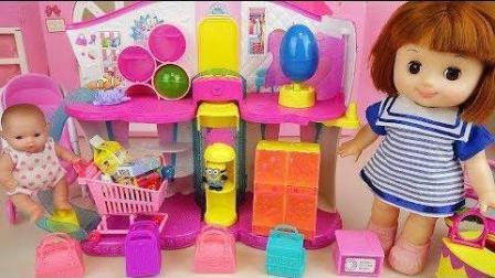 0371 - 娃娃惊喜蛋玩具玩具娃娃