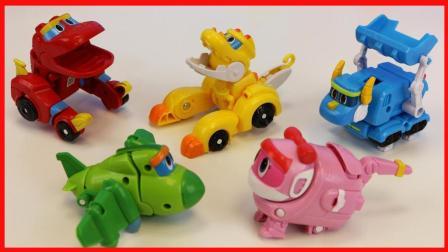 帮帮龙探险队恐龙变形汽车玩具 !