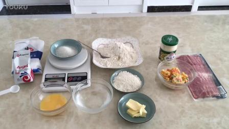 烘焙入门面包的做法视频教程全集 培根沙拉面包的制作教程lp0 烘焙大师王森书本教程