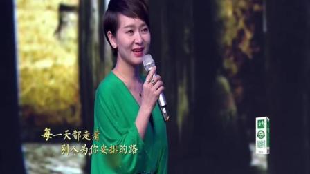 甘萍再唱曾经红遍大江南北的歌曲《大哥你好吗》, 还是那个声音