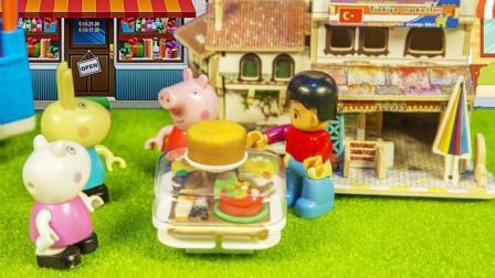 小猪佩奇玩具 最好吃最好看的蛋糕