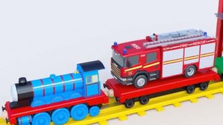 幼儿教育汽车动漫 托马斯小火车运输不同颜色的消防车和警车垃圾车拖拉机