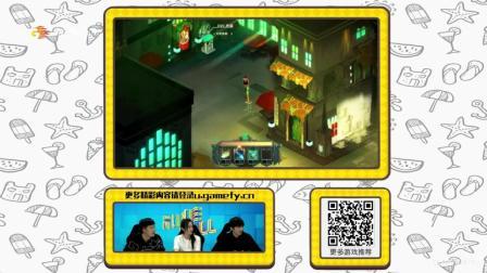 0206游戏大厅: 《晶体管》01