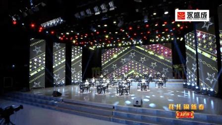 "《21 guns》罗之兰数字音乐教育-包头广播电视台2018年""花儿闹新春""•我的梦 少儿贺岁晚会"