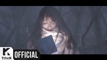 [官方MV] Eun Ho _ Box