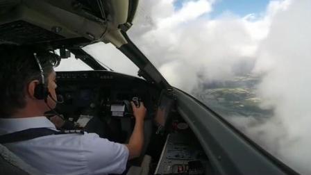 实拍飞机降落时驾驶舱视角, 除了壮观我不知道说什么!