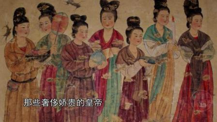 揭秘: 后宫佳丽三千怎么养? 古代皇帝也发愁, 开销实在吓人!
