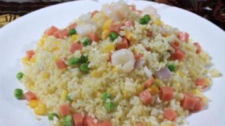 虾仁鸡肉蛋炒饭, 比蛋炒饭还美味, 惊爆你的味蕾