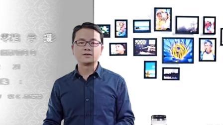 珠宝摄影教程_单反相机的入门教程_尼康D3200单反教程