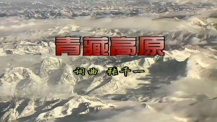 李娜 【青藏高原】