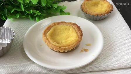 烘焙打面教程视频教程 原味蛋挞的制作方法zx0 烘焙烤面包教程
