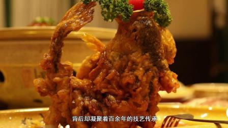 山东人过大年! 年夜饭上必不可少的一道菜, 鲁菜大厨手把手教你做