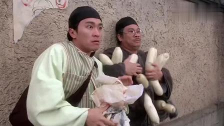 《九品芝麻官》星爷被徐锦江追捕, 往胸口放了两个馒头当女的了