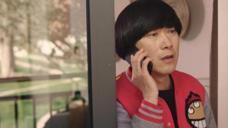 陈翔六点半: 小伙看完《前任》流泪打电话, 求复合被拒绝!