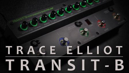 #捣咕评测#Trace Elliot TRANSIT-B 贝斯 效果器 评测