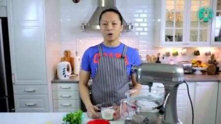 做蛋糕奶油的制作方法 自制奶油蛋糕的做法 蛋糕烘焙培训学校