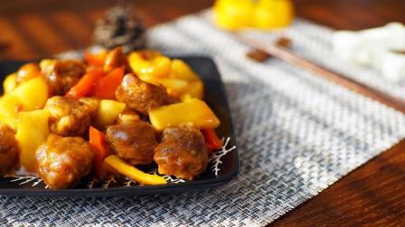 水果和肉的完美搭配, 春节就要一口征服家人的菠萝咕咾肉!