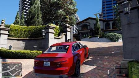GTA5 土豪小富买了一栋大楼, 把奥迪A4送给好朋友