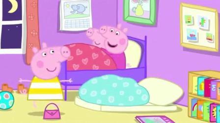 小猪佩奇: 猪爸爸带着佩奇一家去阿姨家看小宝宝