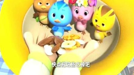 萌鸡小队: 美佳妈妈听到小鸡被人类带走了, 担心得连忙出去寻找