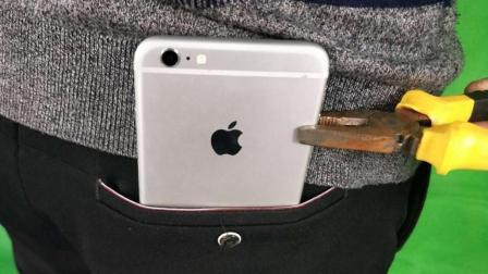 教你一招手机防盗秘诀, 1分钟学会! 再厉害的小偷也不敢碰你手机